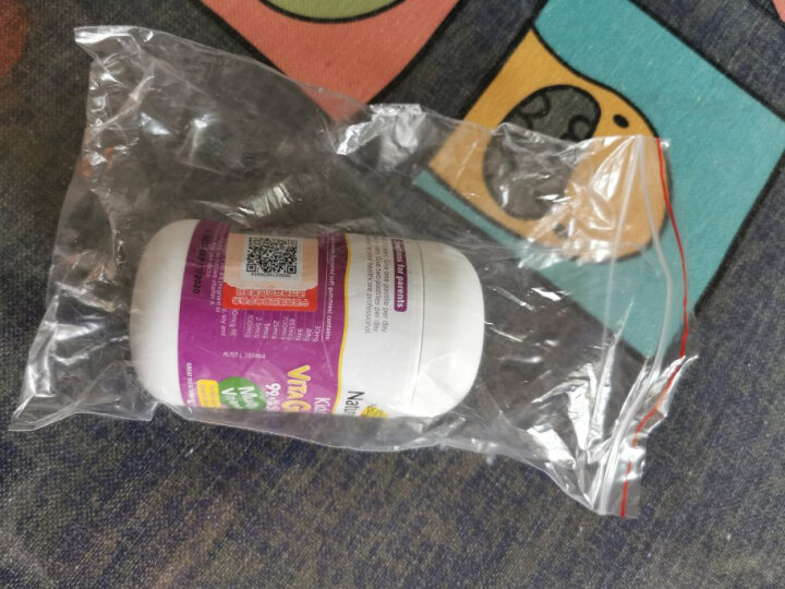 Nature's Way澳萃维|佳思敏儿童爆浆液体钙+维生素D补钙胶囊 50粒  澳洲进口 6个月以上 晒单图