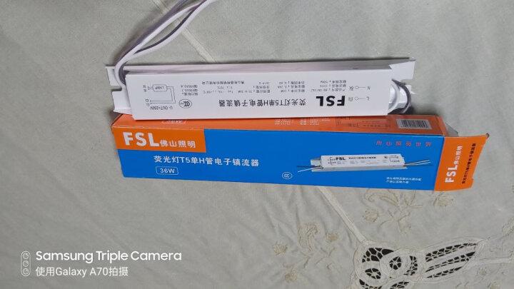 佛山照明 (FSL)节能灯荧光灯T5单H管电子镇流器36W 晒单图