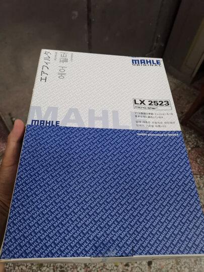 马勒(MAHLE)空气滤清器/空滤LX2523(凯美瑞 2.0/2.4(06-14年)混动不适用) 晒单图