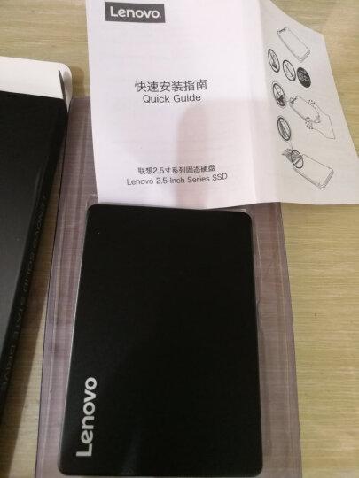 联想(Lenovo) SSD原装固态硬盘 笔记本 台式机通用 MSATA 480G-512G 晒单图