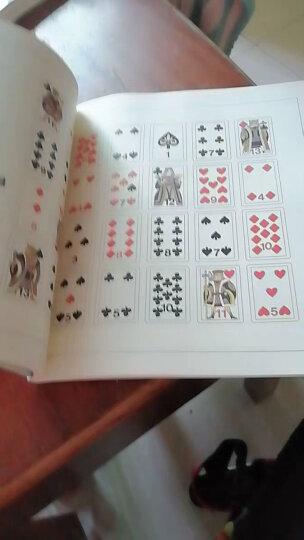 【到手67】走进奇妙的数学世界(全3册) 安野光雅著 3-6岁幼儿启蒙益智互动游戏书 晒单图