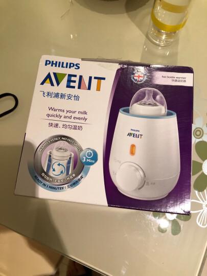 飞利浦新安怡 消毒锅 蒸汽消毒锅 奶瓶消毒器 SCF922 晒单图
