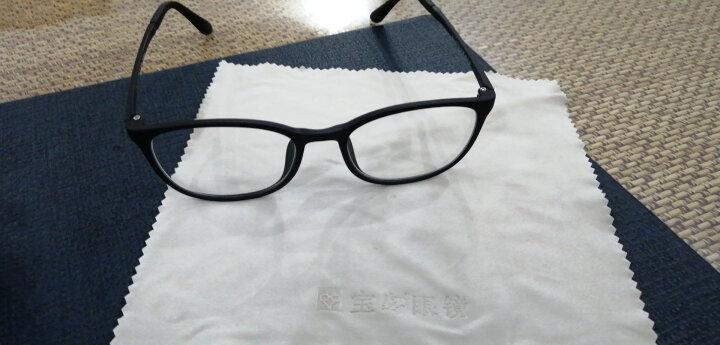 【门店配镜】宝岛眼镜650元抵1430元配镜套餐眼镜券近视眼镜框女男镜片镜架配眼镜 晒单图