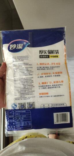 妙洁 保鲜袋食品袋厚实抽取式 大中小号3件组合装220只 晒单图