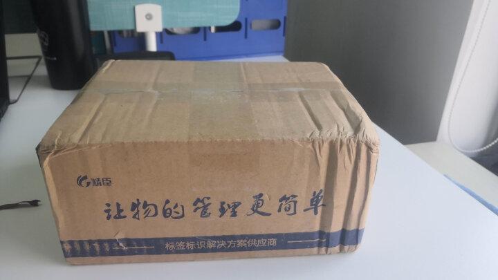 精臣 白色/哑银条码机标签纸 防水PET亚银不干胶打印纸 平面40*80-200白 晒单图