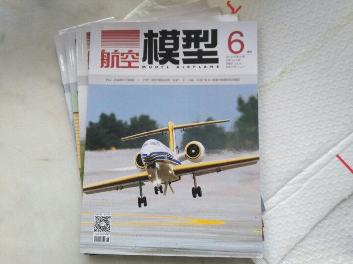 【剪角 共4本】航空模型杂志2019年4/5/6/7月 航模飞机模型制作科普知识过期刊杂志 晒单图