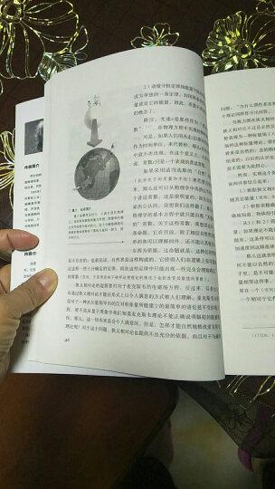 文化伟人代表作图释书系:物种起源 晒单图