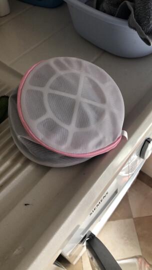 芳草地 洗衣袋4件套装 细网洗衣袋网兜 内衣文胸护洗袋 洗衣机专用网袋 晒单图
