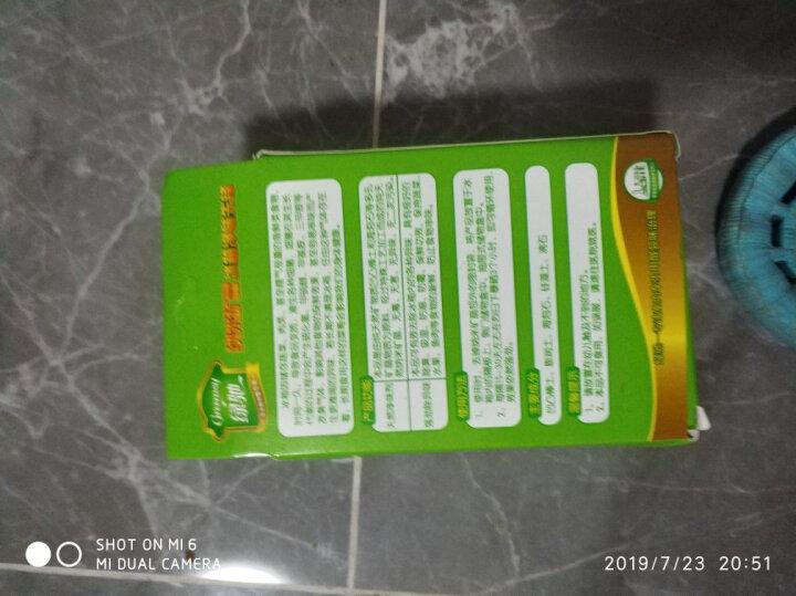 绿驰 25条特惠装天然香樟木条樟木球替代樟脑丸 衣柜除味驱虫防霉防蛀片防潮块(限量) 晒单图