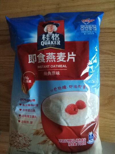 桂格早餐谷物 无添加蔗糖 膳食纤维 即食燕麦片经典原味700g (新老包装随机发货) 晒单图