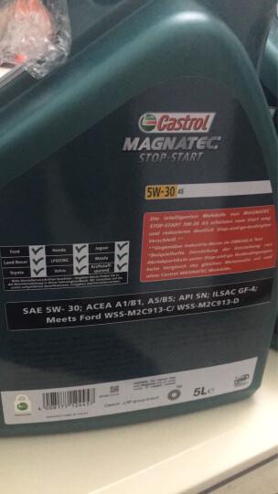 嘉实多(Castrol)磁护合成润滑油 启停保 5W-30 C3 SN 1L装 德国原装进口 晒单图