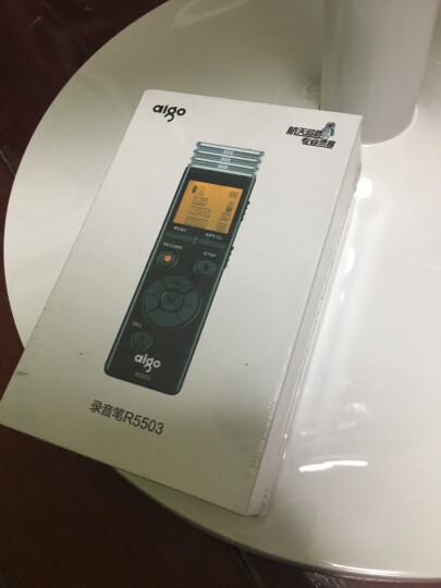 爱国者(aigo)录音笔 R5533 16G 专业麦头可分离 50米超远距离录音 会议/采访取证 MP3播放器 锖色smzdm 晒单图