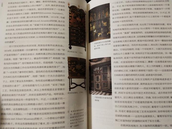 中国风:遗失在西方800年的中国元素 晒单图