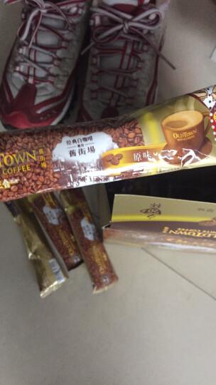 马来西亚进口 旧街场(OLDTOWN)原味20条盒装 三合一白咖啡(新老包装交替发货) 晒单图