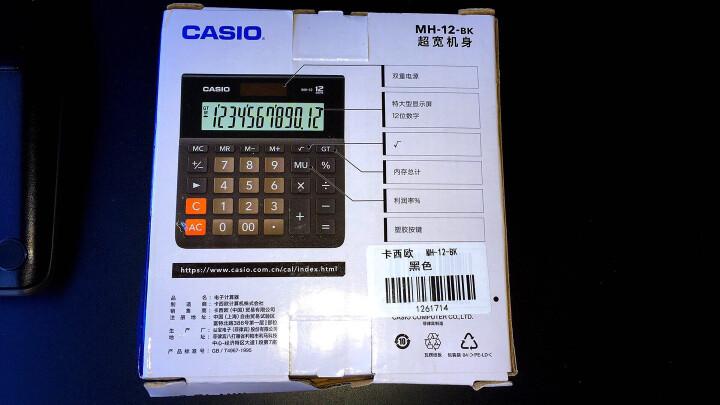 卡西欧(CASIO)MH-12-WE 小型 12位 双电源 超宽计算器 白色 专业计算系列 晒单图