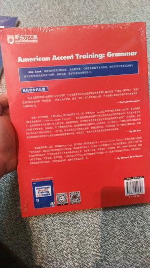 新东方 英语会话全书(套装上下册) 晒单图