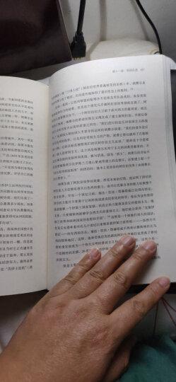 汗青堂丛书009:海洋与文明(精装) 晒单图