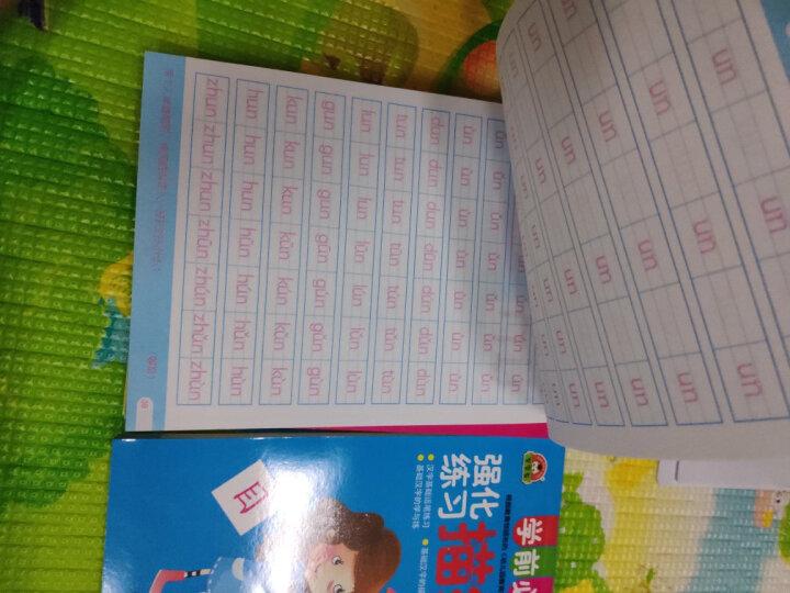 幼升小强化描红练习本(数学+汉字+拼音 套装共6册) 晒单图