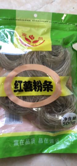 富昌 红薯粉条300g 宽粉 方便速食 火锅炖粉 粉丝粉条干货 晒单图