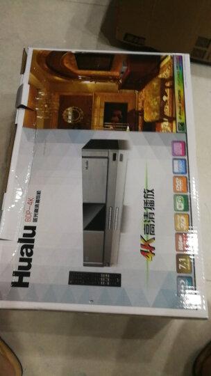 华录(Hualu)BDP4K豪华升级版 3d蓝光播放机 dvd影碟机 全区硬盘播放器4K倍线3000 2019豪华升级版+4T硬盘 晒单图