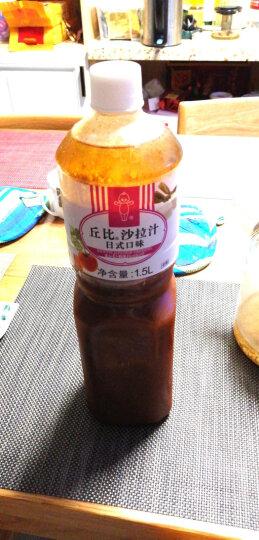 丘比沙拉汁千岛酱 焙煎芝麻口味日式油醋汁1.5L调味品蔬果沙拉拌料蘸酱 丘比 沙拉汁 油醋汁  日式和风口味 1.5L 晒单图