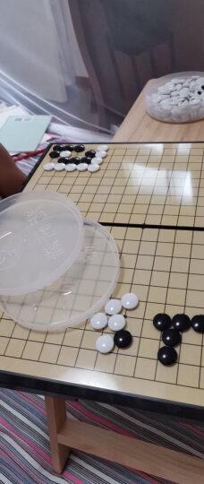 先行者围棋五子棋F-9 特大号折叠围棋棋盘磁性围棋子 晒单图
