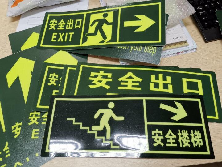 深中义 消防荧光安全出口直行夜光地贴 疏散标识指示牌方向指示牌小心地滑台阶 夜光安全楼梯(右下) 晒单图