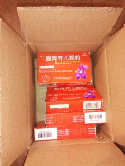 健兴 醒脾养儿颗粒 2g*12袋/盒 50盒 晒单图