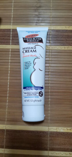 帕玛氏(Palmer's)可可脂按摩霜125g(亚洲版)产前护理产后淡化孕身纹孕妇专用护肤妊娠期纹路护理 晒单图
