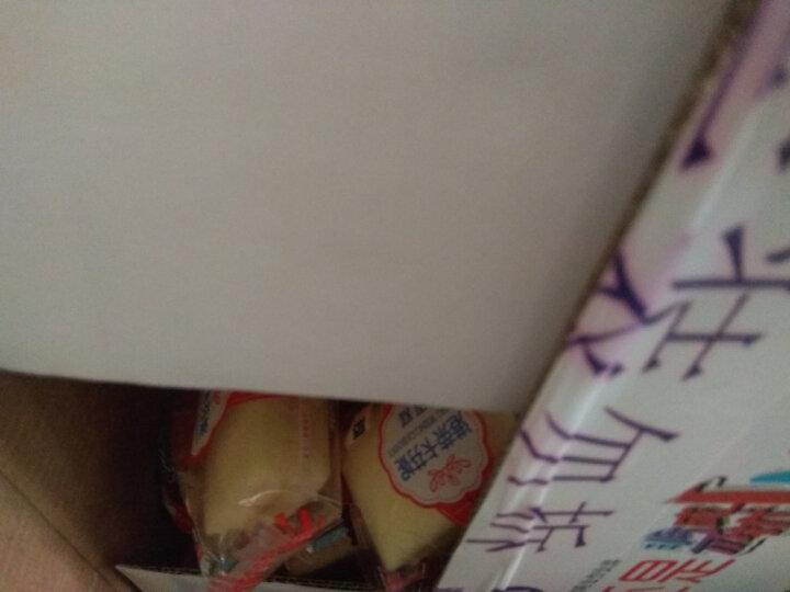 港荣蒸蛋糕 饼干蛋糕 手撕口袋吐司面包 营养早餐食品 休闲零食小吃 卡芬妮牛奶夹心1000g 晒单图