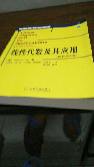 包邮 线性代数及其应用(原书第3版) (美)David C.Lay|26388 晒单图