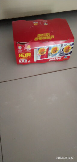 乐虎 氨基酸维生素功能饮料 能量饮料250ML*24罐 整箱装(新老包装随机发货) 晒单图