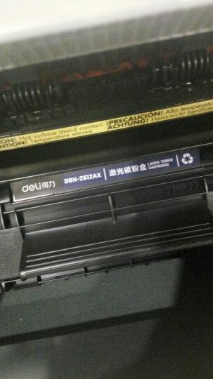 得力(deli) DBH-2612AX2 12A硒鼓 双支装(适用惠普HP1020plus M1005 1010 1012 1015 3050 M1319f 佳能2900) 晒单图
