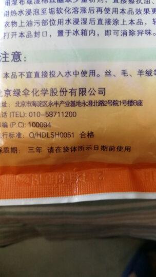 绿伞 厨房去油污清洁剂套装500g*4瓶 厨房油烟机清洗剂 晒单图