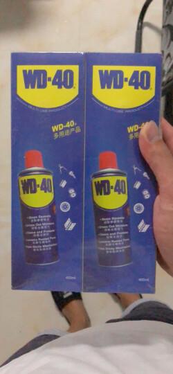 wd-40除锈润滑剂防锈润滑油机械门锁润滑油wd40螺丝松动剂缝纫机油自行车链条油400ml双瓶装添加剂 晒单图