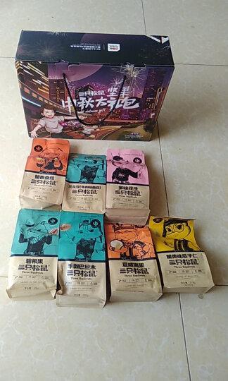 三只松鼠坚果大礼包7袋装 每日坚果节日送礼混合干果礼盒零食组合1373g/1405g(新老混发) 晒单图