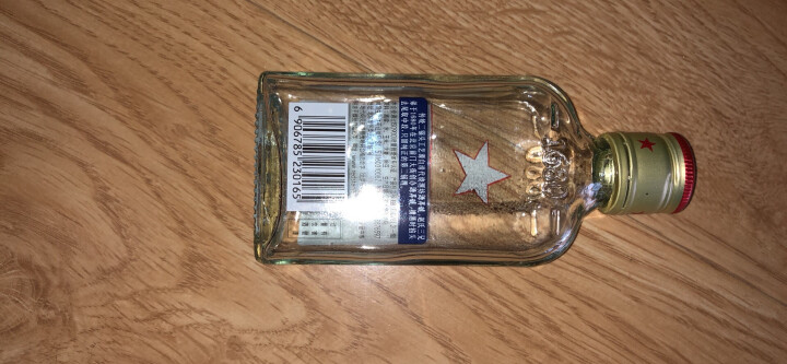 红星 白酒 小二锅头 清香型 56度 100ml*24瓶 整箱装(新老包装随机发货)高度白酒 晒单图