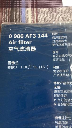 博世原装空调滤芯/滤清器/空调格 大众老帕萨特B5领驭(05至10款) 长城炫丽 1.3 (非VVT/413EF发动机) 晒单图