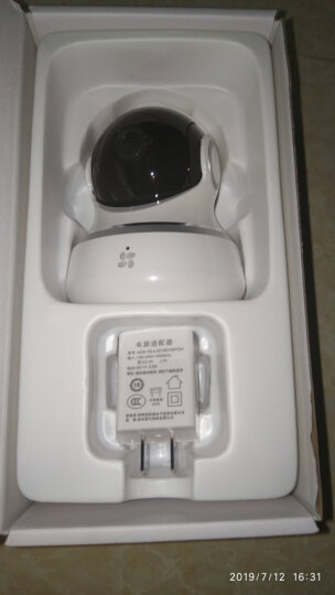 萤石 (EZVIZ) C2miniS 1080P  摄像头  高清网络监控摄像头 wifi智能远程 宝宝看护 海康威视ip camera 海康威视 旗下品牌 晒单图