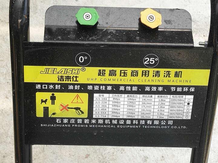 洗车机商用220v380v洗车店刷水泵超高压清洗机工业除锈水枪神器 4.0千瓦380V180公斤自动 晒单图