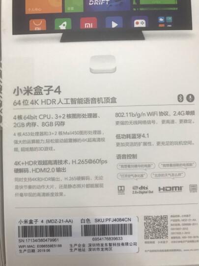 小米盒子4C 智能网络机顶盒 H.265硬解 安卓网络盒子 高清网络播放器 HDR 黑色 晒单图