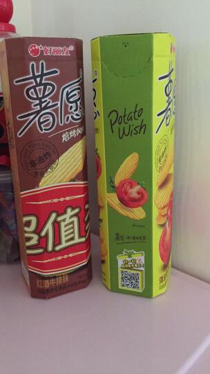 Orion 好丽友 薯愿蜂蜜牛奶味 104g/罐 晒单图