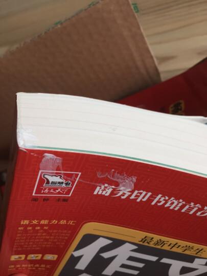 最新中学生分类作文大百科智慧熊图书 晒单图