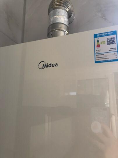 美的(Midea) 14升 精控恒温 燃气热水器(天然气)JSQ27-14WH5D(T) 晒单图
