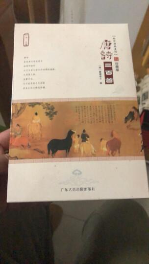 唐诗三百首(7CD+书) 晒单图