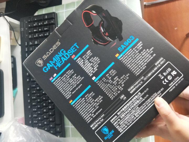 赛德斯(Sades)A7 台式电脑游戏耳机(黑橙震动版)竞技游戏耳机头戴式 吃鸡绝地求生大逃杀 电脑耳麦带话筒 晒单图