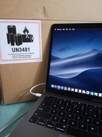 Apple Macbook Pro 13.3【无触控栏】Core i5 8G 256G SSD 深空灰 苹果笔记本电脑 轻薄本 MPXT2CH/A 晒单图