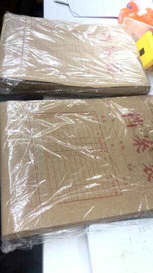 A4档案袋牛皮纸加厚180g大号会计档案盒合同文件袋人事员工投标资料袋学生档案袋子批发 50个 晒单图