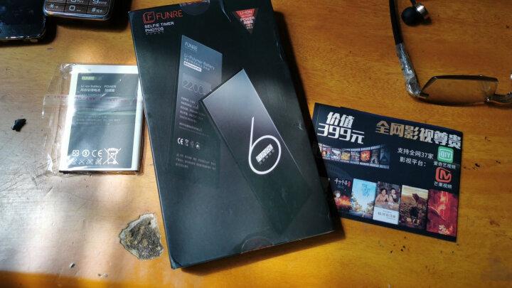 帆睿 魅族16thplus电池15 16s魅蓝note8 9MX5 6Pro7手机换电池E2E3X8 魅族x8电池【BA852】加强版 晒单图
