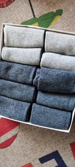 南极人10双装袜子男 男士袜子四季款棉袜 浅灰4双+深灰6双 均码 晒单图